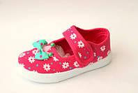Детская обувь оптом.Детские кеды от бренда- LQD (разм. с 25 по 30)12 пар