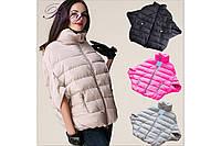 Женская куртка весна короткий рукав 42-46