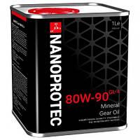 Трансмиссионное масло Nanoprotec Gear Oil 80W-90 GL-4, 1л.