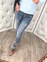 Новая модель! Женские джинсы