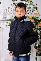 Детская демисезонная куртка на мальчика Подросток  от 140-164см