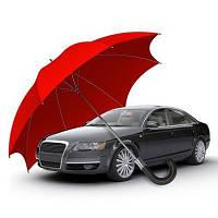 Страховка для вашего Авто