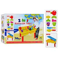 Стол для игры с песком и водой 2в1 прямоугольный аксессуары в комплекте 45-32-11 см