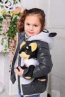 Детская Весенне-осенняя  куртка унисекс  на рост от 98 - 116см