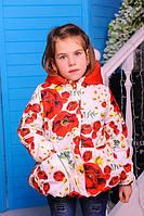 Детская Весенне-осенняя  куртка Мери2  на рост от 98 - 116см