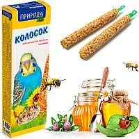 Корм и лакомства для волнистых попугаев «Медовый»