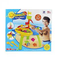 Стол для игры с кинетическим песком круглый 60*60*72 см   ведерко, лейка, формочки, грабли, лопатка в коробке
