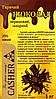 Горячий шоколад CASHER сливочный, заварной (20% какао)