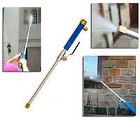 Насадка для шланга X-hose - усилитель напора воды Икс Хоз