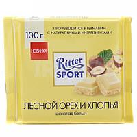 Шоколад белый Ritter Sport Лесной орех и Хлопья (100 г)