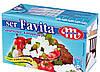 Сыр фета Favita Mlekovita (Фавита Млековита) 270г