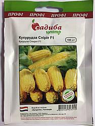 """Насіння цукрової кукурудзи Спіріт F1 100нас ТМ""""Садиба-Центр"""""""
