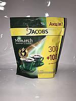 Растворимый кофе Jacobs Monarch (400 г.) Якобс Монарх (Бразилия)