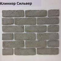 Облицовочный искусственный камень Клинкер   Клинкер Ваниль