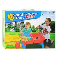 Стол для игры с песком и водой  2 в 1 42-32-28 см лейка, корабль, лопатка, грабли, пасочки 4 шт, крышка