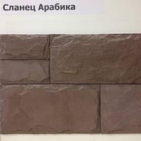 Облицовочный искусственный камень Сланец  Сланец Арабика