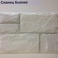 Облицовочный искусственный камень Сланец  Сланец Бьянко