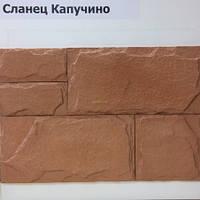 Облицовочный искусственный камень Сланец  Сланец Капучино