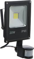 Прожектор LED NEOMAX 20w 6500k с датчиком движения