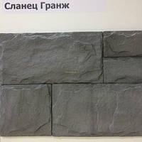 Облицовочный искусственный камень Сланец  Сланец Гранж