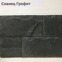 Облицовочный искусственный камень Сланец  Сланец Графит