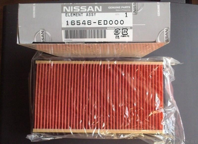 Фильтр воздушный Nissan 16546ED000 - Carcode в Харькове