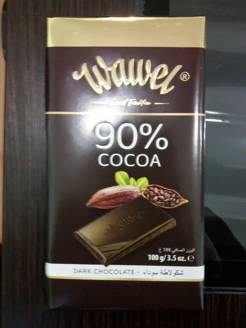 Шоколад Wawel  черный шоколад 90% какао (Вавель ) 100 г. Польша
