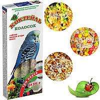 Корм и лакомства для декоративных птиц «Сафлор, лесные ягоды, кокос»