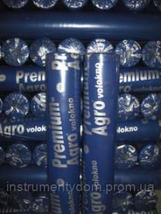 Агроволокно Premium-Agro черное (50 г/м2, 1,1х100 м)