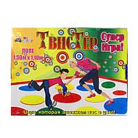 Игра «Твистер»