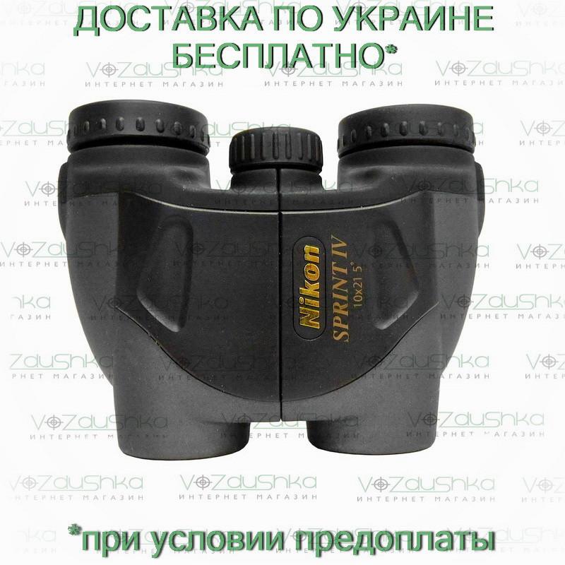 Nikon Sprint IV 10x21 CF Black компактный городской бинокль