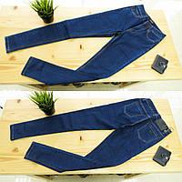 Женские синие джинсы PEALTIA 25 размер