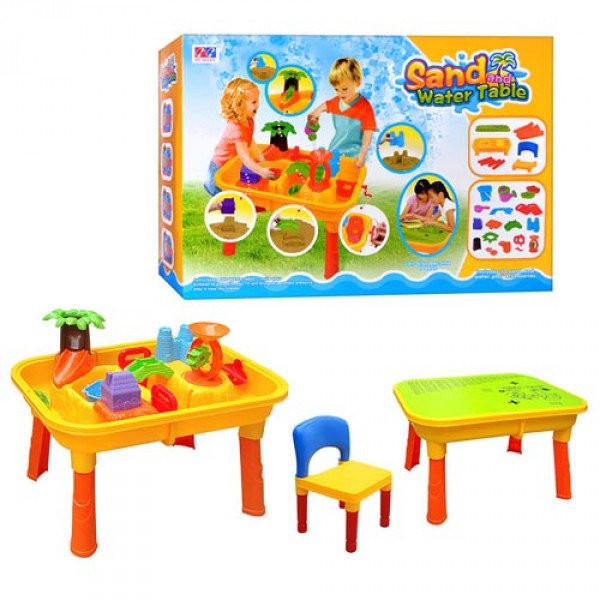Стол для игры с песком и водой  2 в 1 крышка для стола, стульчик, инструменты,лейка,32 предмета в коробке  - Магазин Кошара в Киеве