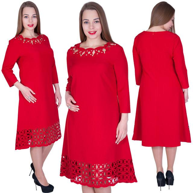 Магазин одежды красное платье