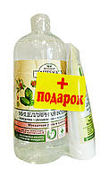 Мицеллярная вода Зеленая Аптека Мускатная роза и хлопок 3 в 1 - 500 мл. + Подарок