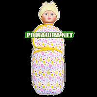 Пелёнка-кокон европелёнка кокон рост до 68 см на липучке для пеленания ткань ИНТЕРЛОК 100% хлопок 3419 Розовы