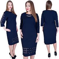 Строгое темно-синие платье с 3/4 рукавом