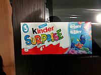 Шоколадные яйца Kinder Surprise (Шоколадные яйца киндер сюрприз) 3 шт Бельгия