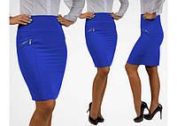 Стильная облегающая юбка