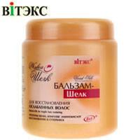 Витэкс - Живой Шелк Бальзам-шелк для восстановления ослабленных волос 450ml, фото 2