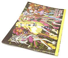 Альбом для рисования Muza 30 листов на скобе