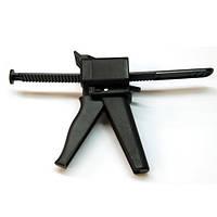 Клеевой пистолет для клея LOCA UV