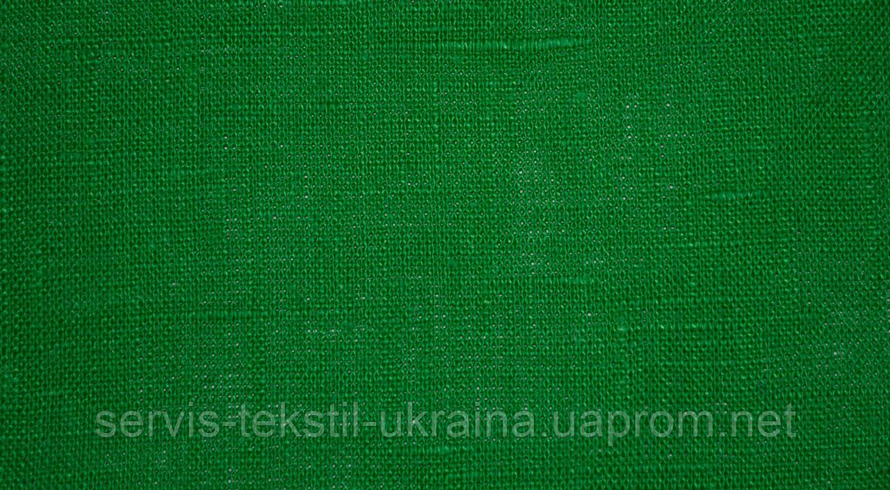 Ткань костюмная 4С33-ШР/ПН.+ГЛ+М+Х+У