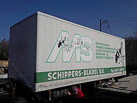 Фургон грузовой (кузов мебельный)