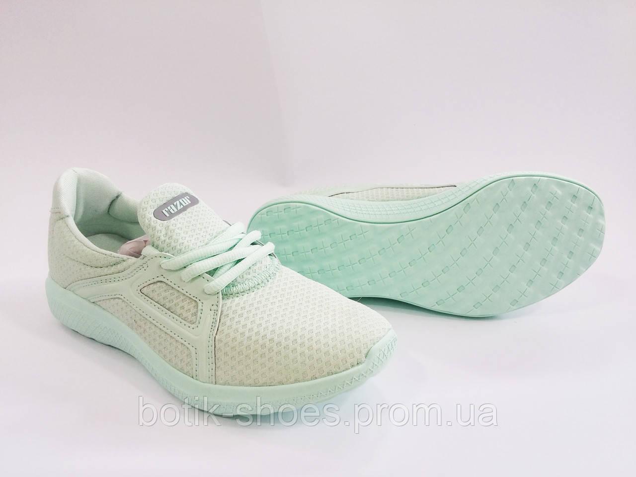 Женские комфортные легкие мятные кроссовки для спорта бега, текстиль Razor  - интернет-магазин обуви 8949a5fb7ed