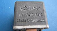 Реле Volkswagen Golf 2, 191937503