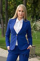 Жакет классический Classic_blue