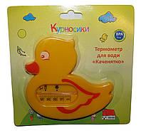 """Курносики Термометр для воды """"Уточка"""" (7085)"""
