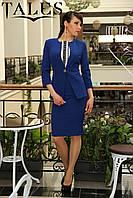 Костюм женский с юбкой Corsar_blue_2, фото 1