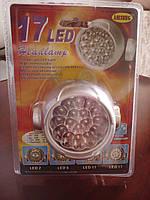 Налобный фонарь светодиодный LED 17 лампочек для рыбалки и туризма